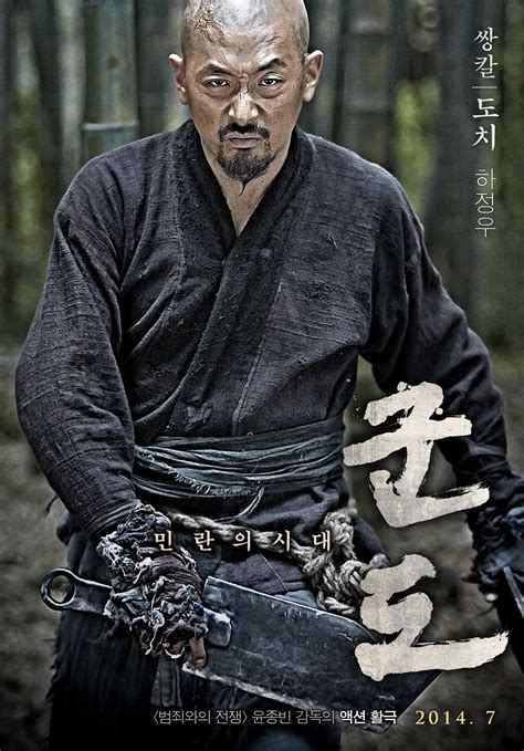 film action yang recommended kundo age of the rant korean movie 2014 군도 민란의