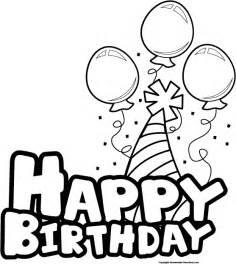 Happy birthday clipart free birthday party invitation clipart balloons