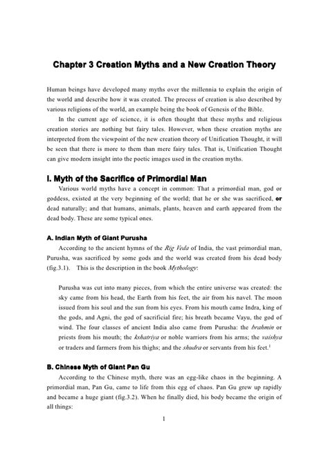 Creation Essay by Uti Index Papers E Chapter3 Creation Myths