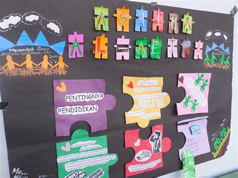 gambar desain mading membuat mading majalah dinding sekolah smp qur an