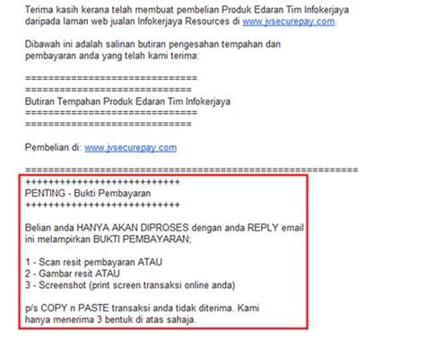 membuat cv email cara membuat tempahan pakej rahsia resume kerja blog