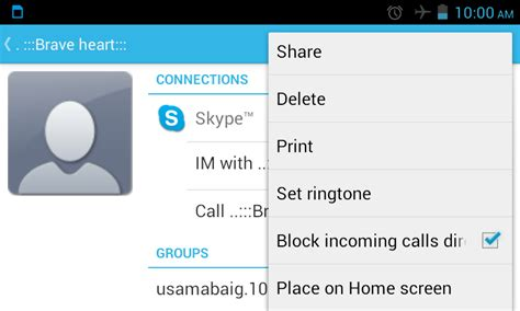 block texts android block phone calls and text messages on android coming more