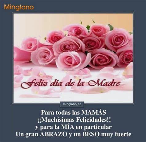 imagenes lindas con frases para el dia de la madre imagenes para el dia de la madre con frases bonitas
