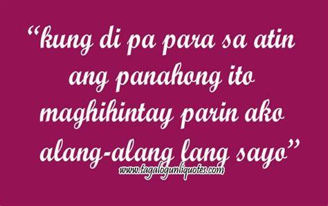 aristotle biography tagalog sad crush quotes for him tagalog image quotes at