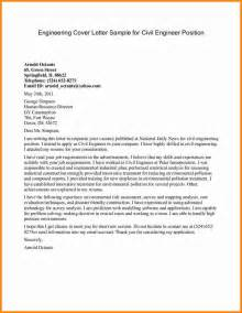 Cover Letter Of Engineer civil engineering graduate cover letter sle