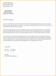 Decline Letter After Proper Sle Candidate Rejection Letter Letter Format Writing