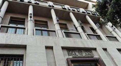 banking tercas dopo tercas bankitalia commissaria anche caripe sora