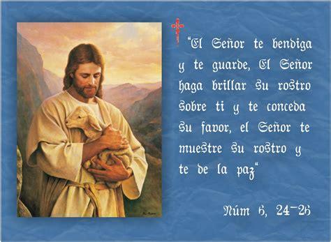 imagenes catolicas oraciones image gallery imagenes de oraciones catolicas