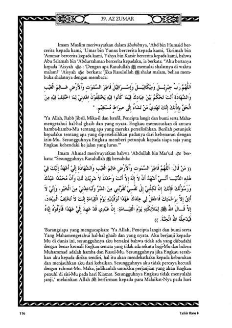Shahih Tafsir Ibnu Katsir Jilid 7 tafsir ibnu katsir jilid 7 2