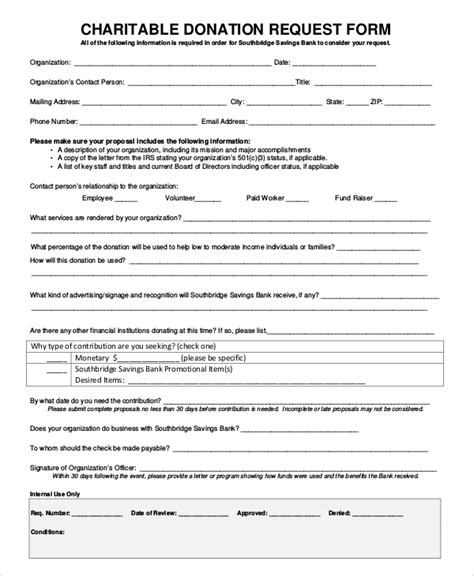 donation form template donation request form templates templates resume