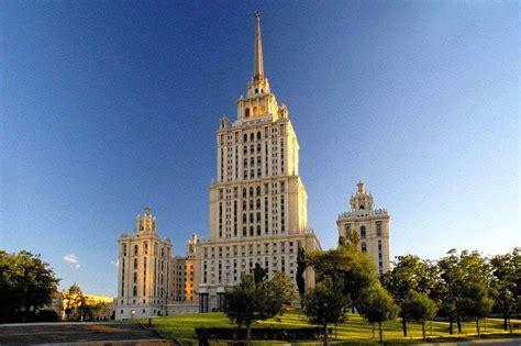 Ukraine Address Lookup Ukraine Hotel In Moscow