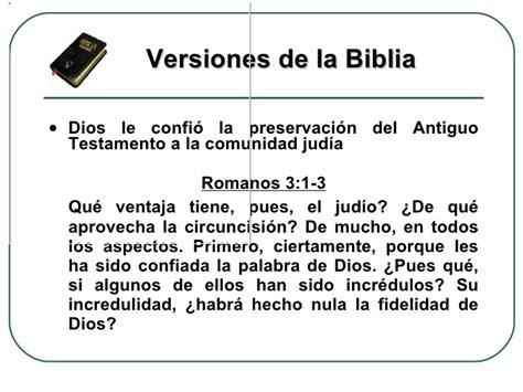 manuscritos de la biblia originarios de la comunidad juda de siria panoramica de la biblia