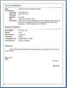 bsc it resume format for freshers