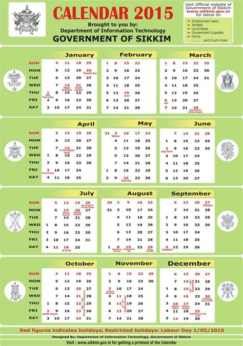 printable government calendar 2015 central government holiday calendar 2016 calendar