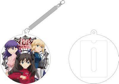 Name Tag Korilakkuma amiami character hobby shop fate stay name