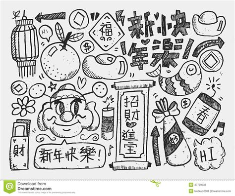 doodle 4 china doodle new year background word stock