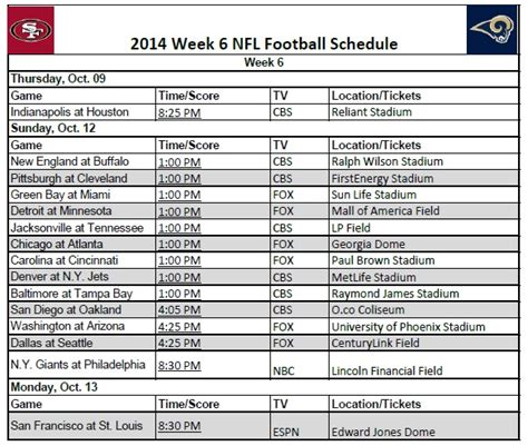 printable nfl team schedules 2014 printable 2014 nfl week 6 schedule