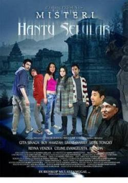 film misteri illahi full movie film misteri hantu selular full movie sarjanaku com