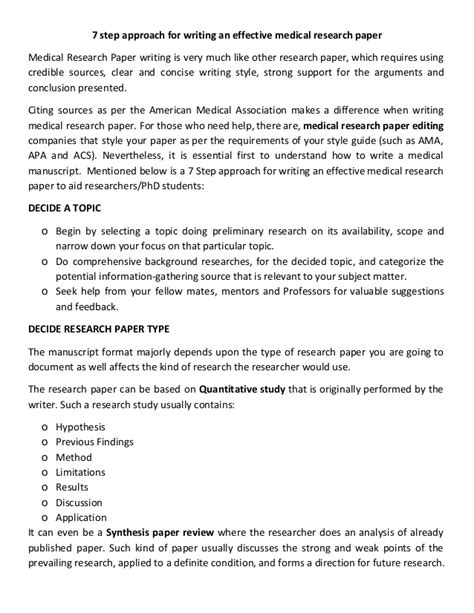 Steps On A Research Paper - 7 step approach for writing an effective research