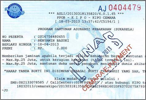 contoh struk bukti pembayaran cemara e payment
