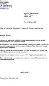 lettre de motivation hotelfrance24
