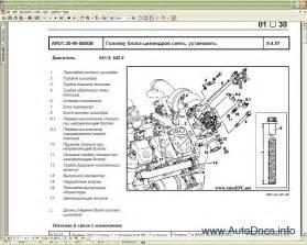 Mercedes Repair Manuals Mercedes Actros Service Documentation Repair Manual