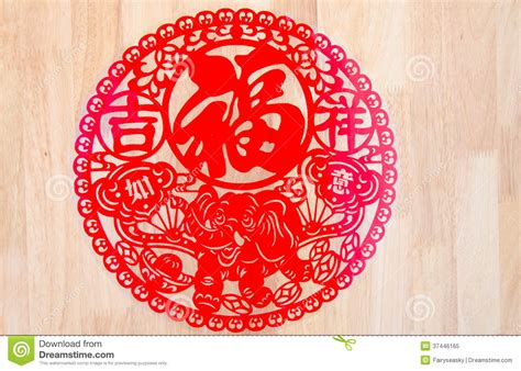 new year symbols of luck happy new year symbols character fu for
