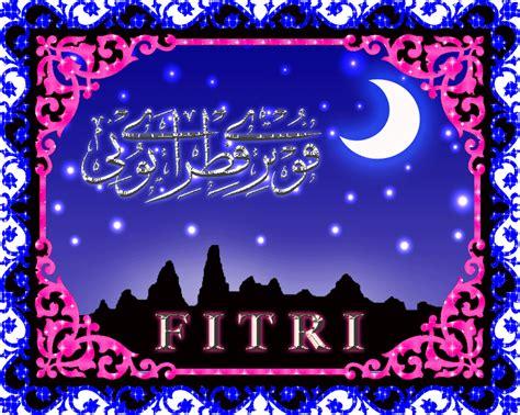 wallpaper bergerak kaligrafi blue frame with moon gif