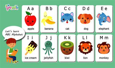 printable letters worksheets  preschool balaarby