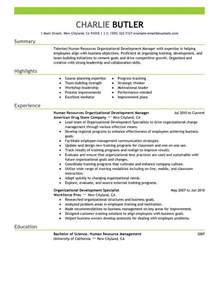 Resume Organizational Skills Achieving Goals And Objectives Related Keywords