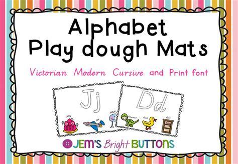 alphabet playdough mats modern cursive fonts