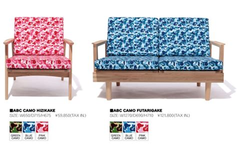bape couch a bathing ape x fabrick x karimoku bape camo furniture