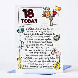 18th birthday card humprous 18 today only 89p