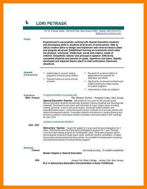 6 teaching experience resume incidental report 8 teaching objectives resume incidental report
