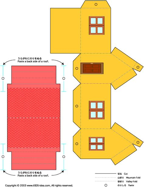Paper Crafts Templates - papercraft template house related keywords papercraft