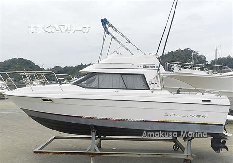 bayliner boats ta used boat information amakusa marina co