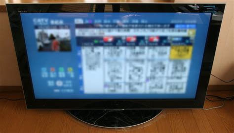 Tv Toshiba Regza 29 Inch television set