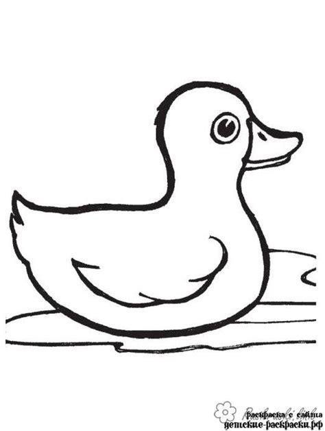 dibujos para colorear de patos imagenes de patos bebes para colorear
