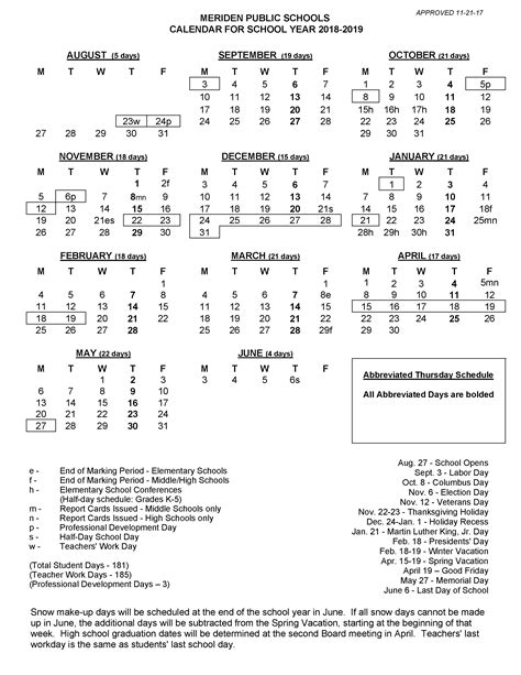 cms   school calendar