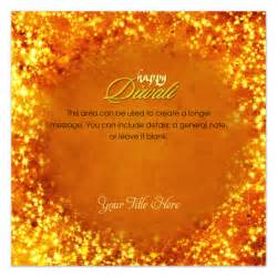 diwali fireworks invitations cards on pingg