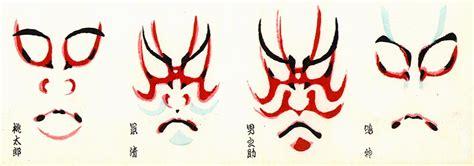 akanohebi s kabuki