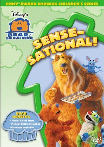 bear inthe big blue house dvd bear in the big blue house sense sational 1997 on collectorz com core movies
