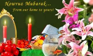 Iranian Vase New Year Greeting Cards
