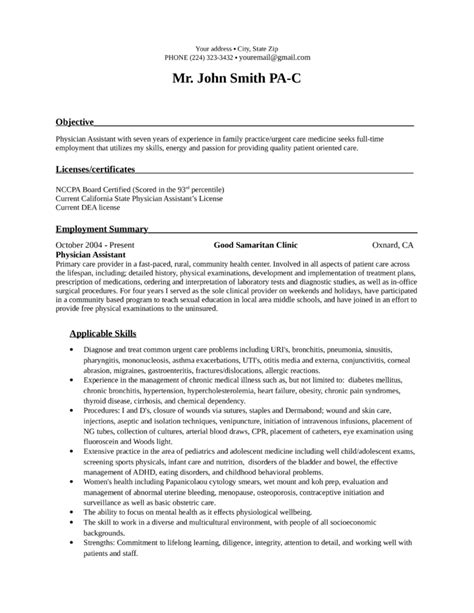 Sle Professional Profile For Resume by Professional Physician Assistant Resume Template