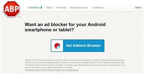 ad blocker for android how to remove ads from