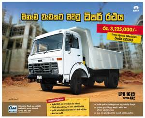 tata tipper 4x2 lpk 1615 in srilanka for rs 3 225 000 00