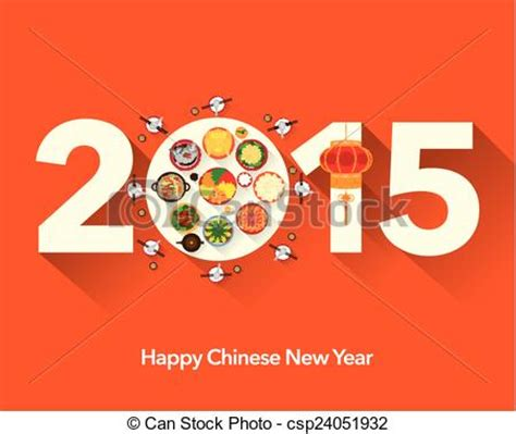 new year reunion dinner wishes vectors of new year reunion dinner vector design