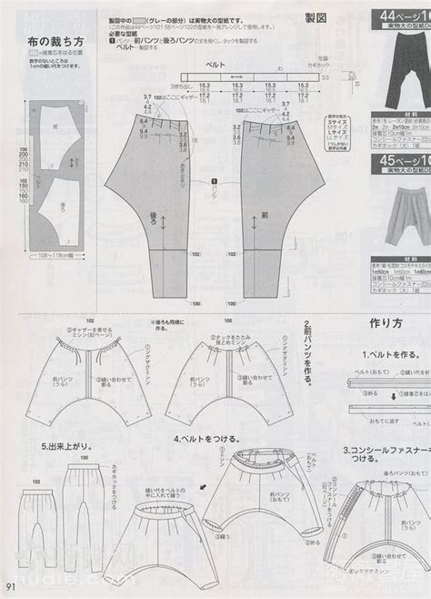 pattern making men s pants 455 best images about sewing your own pants on pinterest