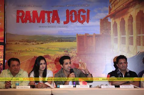 ramta jogi wallpaper 4 film maker guddu dhanoa is ready with another punjabi