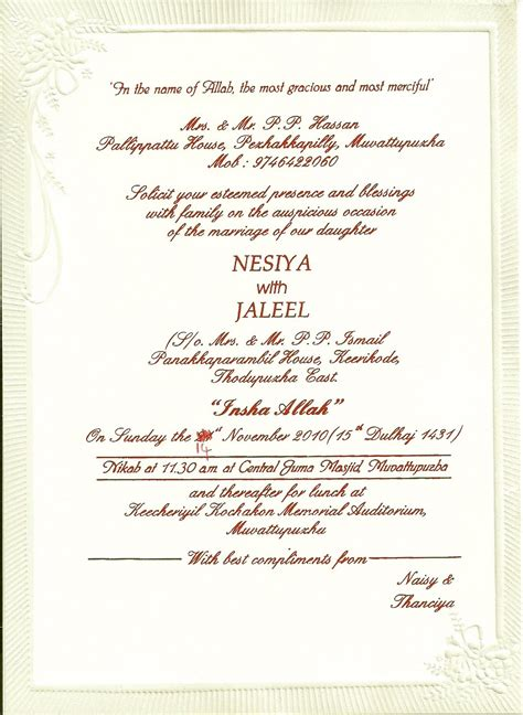 religious invitation templates 26 christian wedding invitation wording exles vizio